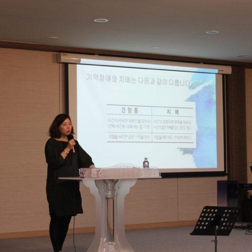 양산 베데스다병원 무료 치매 예방교육으로 호응
