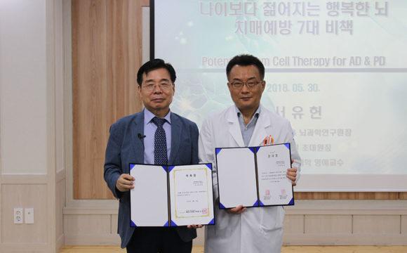 서유헌 교수 초청강연