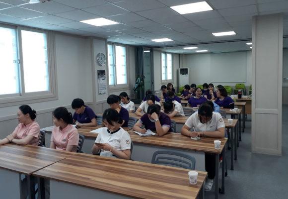 베데스다병원 간호조무사 실습생 식사 및 시험 시행(단신)