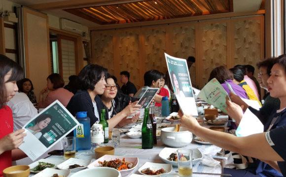 부·울·경 진협회(부산, 울산, 경남 진료협력인모임) 참석(단신)