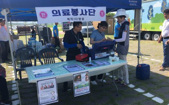 베데스다병원 양산시장배 제주·호남·영남 장애인파크골프대회 의료봉사단 지원