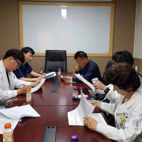 줄기세포연구위원회 모임(단신)