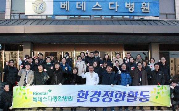 2019년 1월 환경정화활동