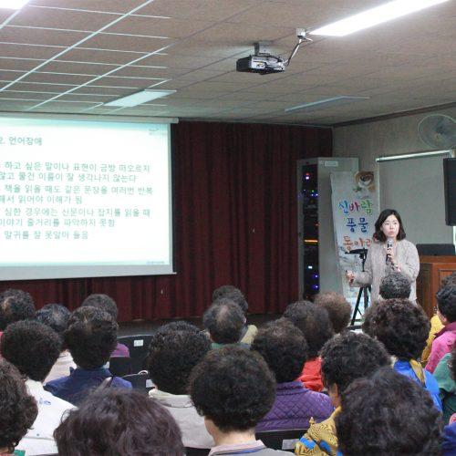 상하북면 치매예방교육으로 큰 호응
