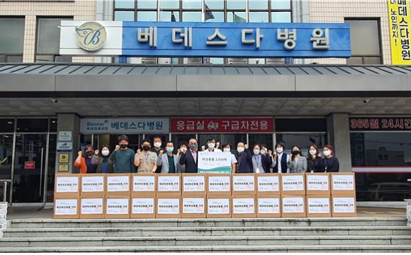 줄기세포생명재단과 베데스다병원 협력 여성 위생용품 2,000팩 양산시 복지재단 기부