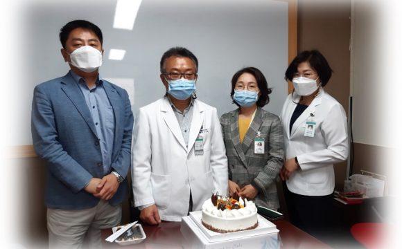 임.직원 생일 축하 파티