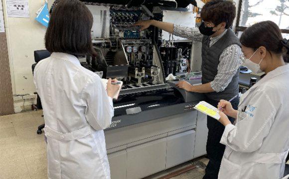 진단검사팀 면역혈청검사장비 교육