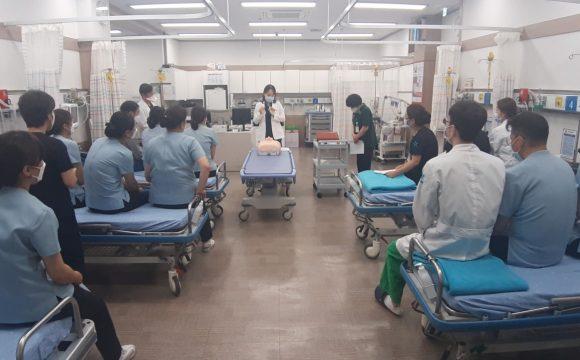 환자 안전 교육